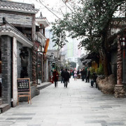 Central-China-3