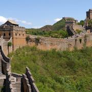China-Beijing-1