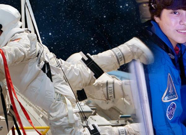 Header - Science - Space Camp